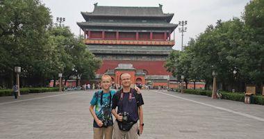 Čína, Peking – Bubnová a Zvonová věž
